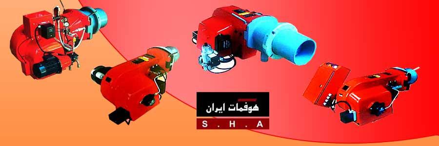 شرکت مشعل هوفمات ایران